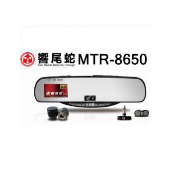 響尾蛇 MTR-8650 行車紀錄器+全頻測速器+8G記憶卡(含加購胎壓偵測器(胎外式))
