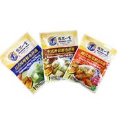 《旗聚一堂》丸文鮮魚杯湯 日式味噌 中式香菇 韓式泡菜  (15g*3包) $150