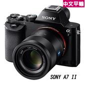 《SONY》A7 II 28-70mm變焦鏡組(中文平輸)-送副電+清潔組+高透光保護貼(黑色)
