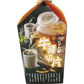台南將軍農會牛蒡茶切片300g/盒