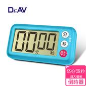 《Dr.AV》超大螢幕倒時器(TM-7977)_超值兩入組 $360