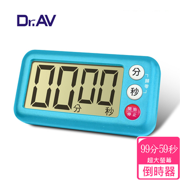 《Dr.AV》超大螢幕倒時器(TM-7977)_超值兩入組