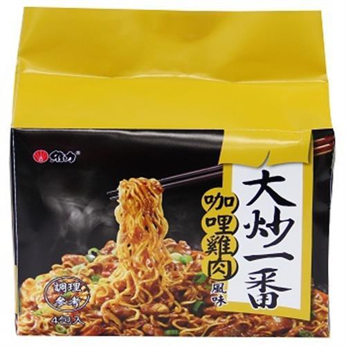 維力 大炒一番 咖哩雞肉風味(85g*4入)