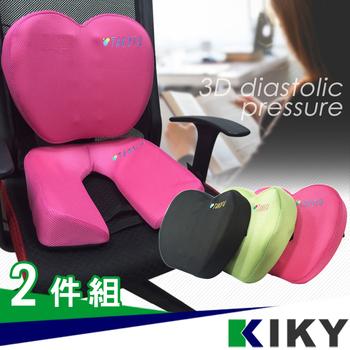 KIKY 3D舒壓矯正護腰美臀墊組(黑色)