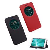 《YANG YI 揚邑》ASUS Zenfone 3 ZE520KL 5.2吋 星光紋開窗側立防滑智能休眠磁扣皮套(紅色)
