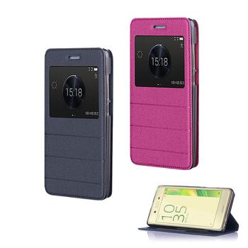 《YANG YI 揚邑》Sony Xperia X 金沙方窗車線側立智能APP休眠隱形磁扣皮套(玫色)
