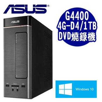 ASUS華碩 K20CD Intel G4400雙核 4G記憶體 1TB大容量文書機 (K20CD-0041A440UMT)
