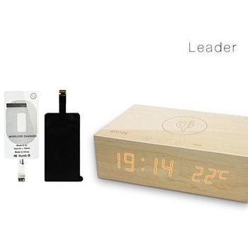 AHEAD領導者 NFC 藍牙Qi無線充電木質音箱+感應貼片組(iP6(S) Plus(5.5吋))