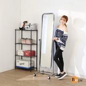 《BuyJM》時尚加粗電鍍鐵管附輪穿衣鏡/立鏡/165*39公分(銀色)