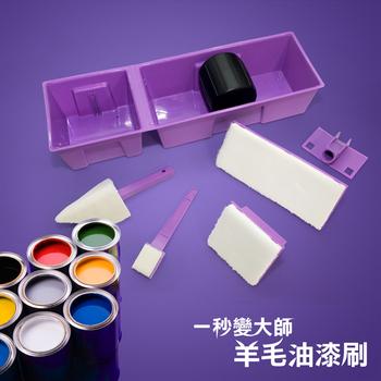 LTB 羊毛油漆刷 吸附力強不浪費漆料 (台灣製造)(羊毛油漆刷)