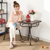 《BuyJM》LOTF後現代工業風造型腳茶几桌/邊桌寬51公分(胡桃色)
