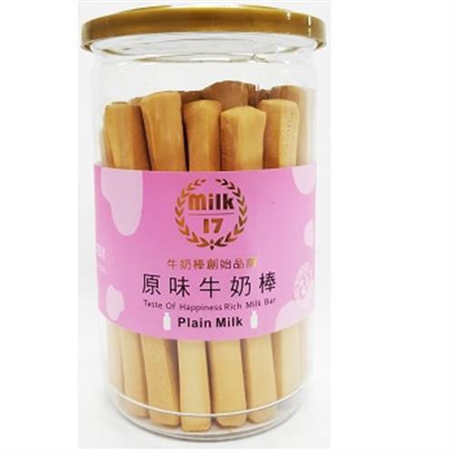 純新milk17 牛奶棒(原味-200g/罐)