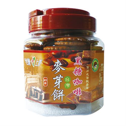 台灣上青 台灣麥芽餅(黑糖咖啡-300g/罐)