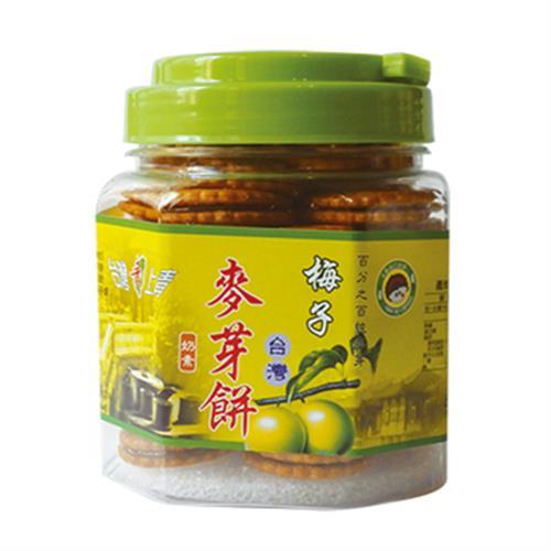 台灣上青 台灣麥芽餅(梅子-300g/罐)
