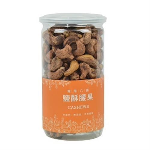 八婆腰果(340g+-3%/罐)