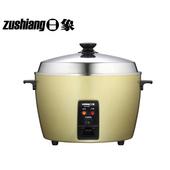 《日象》ZOR-1550S 日象金玉滿堂全不鏽鋼養生電鍋(15人份)