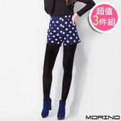 《MORINO摩力諾》抗寒保暖裡起毛九分襪(超值3雙組)(黑色)