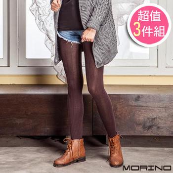《MORINO摩力諾》素色條紋保暖褲襪(超值3雙組)(咖啡色)
