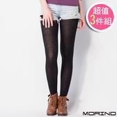 《MORINO摩力諾》摩登保暖12分襪(超值3雙組)(黑色)