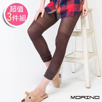 《MORINO摩力諾》素色花邊保暖7分襪(超值3雙組)(咖啡色)
