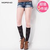 《MORINO摩力諾》MIT菱格紋膝下襪(超值五件組)