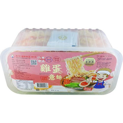 吉好 雞蛋意麵(鮮味沙茶-360g/6入盒裝)