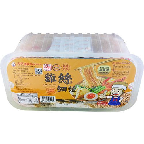《吉好》雞絲細麵(香蔥肉燥-330g/6入盒裝)-UUPON點數5倍送(即日起~2019-08-29)