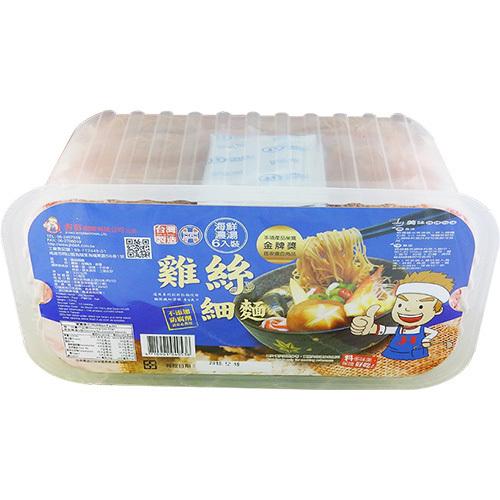 《吉好》雞絲細麵(海鮮濃湯-330g/6入盒裝)