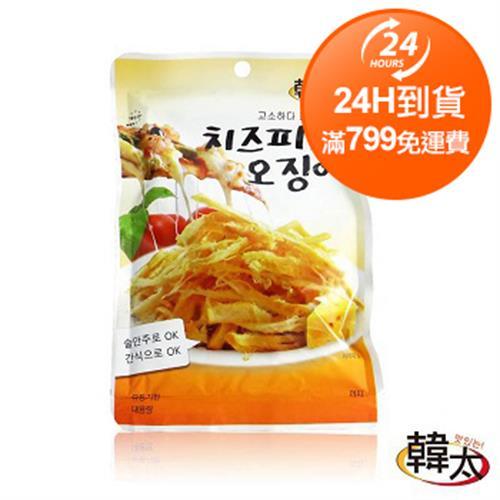 韓太 韓國魷魚腳(起司披薩魷魚絲-23g/包)
