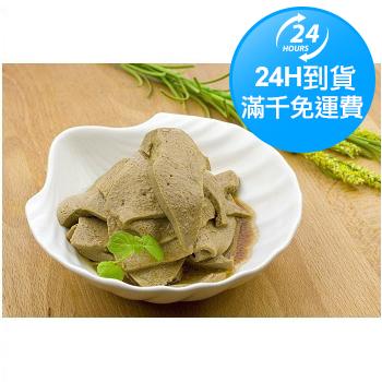 食尚達人 粉肝(原味 200g/包)
