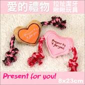 《愛的禮物》心型棉繩拉扯啾啾玩具(粉紅色)