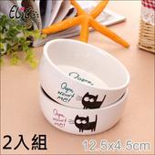 《美國Elite》2入組- Oops小黑貓陶瓷寵物碗(藍綠色*2)