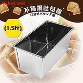 《日本CAKELAND》不銹鋼長型水果蛋糕&吐司烤模-日本製(1.5斤)