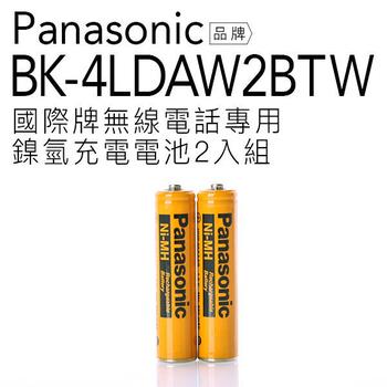 Panasonic 國際牌 BK-4LDAW2BTW 無線電話專用電池 4號充電電池【2入裝】 4MVT
