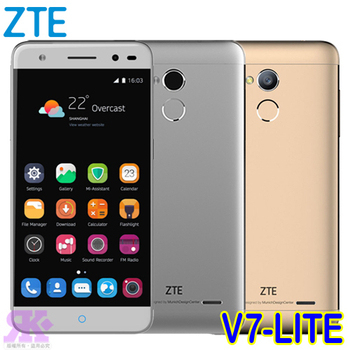 ZTE Blade V7 Lite 5吋四核雙卡智慧機-贈清水套+保貼+手機/平板支架+韓版收納包+彩色傳輸線(月光銀)