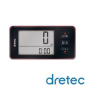 《dretec》「DECO」大畫面3D加速計步器(黑紅色)