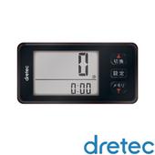 《dretec》「DECO」大畫面3D加速計步器(黑色)