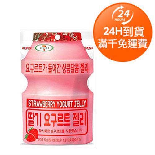 韓國超商限定 養樂多軟糖(草莓-50g/包)