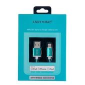 IPHONE6 2.4A充電傳輸線1.2M AMS-301(綠)