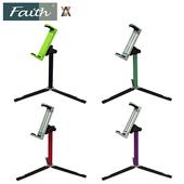 《Faith》Faith 輝馳 TS café 平板支撐腳架(含平板夾)(紫)