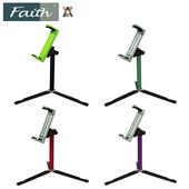 《Faith》Faith 輝馳 TS café 平板支撐腳架(含平板夾)(綠)