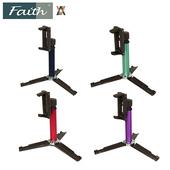 《Faith》Faith 輝馳 PHS2 手機支撐腳架(含手機夾)(紅)