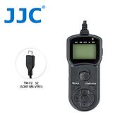 《JJC》TM-F2 液晶定時快門線 S2 (SONY RM-VPR1)