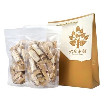 六度本舖 手工SPA揉糖 /原味牛奶杏仁牛軋糖 (大禮盒)(250g/2包/盒)