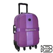 《BATOLON寶龍》【25吋】都會風尚加大六輪旅行箱/拉桿箱/行李箱(紫)