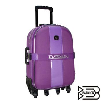 BATOLON寶龍 【25吋】都會風尚加大六輪旅行箱/拉桿箱/行李箱(紫)