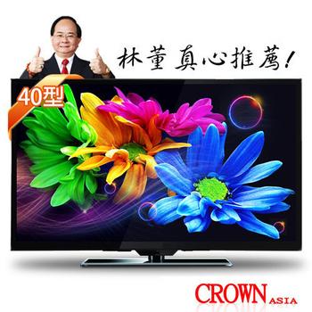 皇冠CROWN 40型HDMI高畫質LED液晶顯示器+類比視訊盒(KD-40B09)