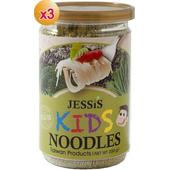 《JESSIS》兒童麵系列                   ***六珍寶(綠珍寶 200克/罐*3入組)