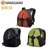 《VANGUARD》VANGUARD 精嘉 Biin 新影者 50 攝影單肩後背包(公司貨)(橘)