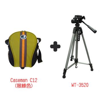 Caseman Caseman C12 (綠)包 + WEIFENG G1403腳架 組合